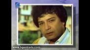 Филмът за Емил Димитров 2/2 (2001)