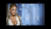 - - Яница - Самата скромност (коледна програма 2009)