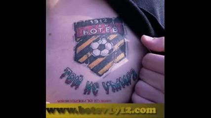 Botev Plovdiv Tattoos