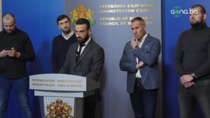 Пресконференция на феновете на Левски