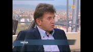Ванга: България и Македония ще се обединят