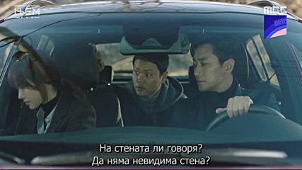 Item (2019) / Нещо - E21-e22 bg sub(2/2)