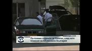 Комисията по граждански свободи на ЕП похвали България за Шенген