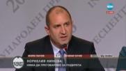 """Румен Радев: Българите казаха """"не"""" на апатията"""