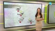 Прогноза за времето (06.03.2021 - сутрешна)