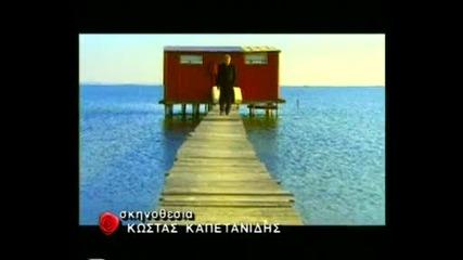 Pashalis Terzis Rotisa Ta Matia Mou (high quality) (hq)