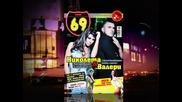 Николета Лозанова и Валери Божинов позират за списанието 69