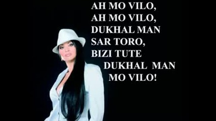 Sofi Marinova - Ah Mo Vilo (surceto Mi)