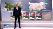 Прогноза за времето (22.04.2015 - обедна)