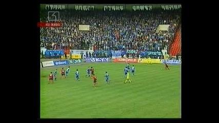 Levski Stava Shampion Za 2007