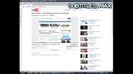 Сваляне на видео От Youtube