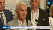 Председателите на парламентарните групи на извънредна среща заради чумата