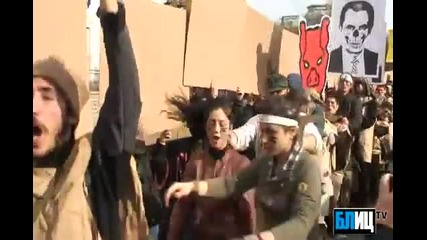 Студентски протест