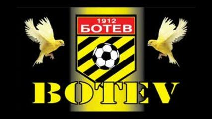 химн на Ботев Пловдив,д2-от кой отбор си