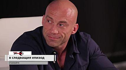Супер Промяна Сезон 2 Епизод 9 (ОЧАКВАЙТЕ)
