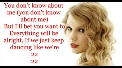 Taylor Swift - 22 (превод)