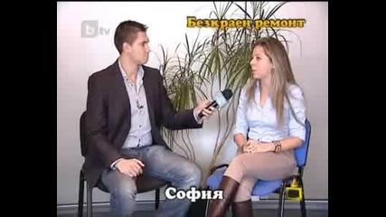 Господари на ефира - 03.02.2011 - част 1