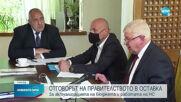 Борисов: Мнозинството в парламента ще вкара държавата в тежка политическа криза