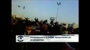 Кадафи нареди екзекуции на дезертирали военни