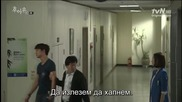Бг субс! Who are you? / Кой си ти? (2013) Епизод 2 Част 2/3