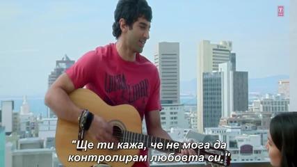 Бг Превод Aashiqui 2 - Chahun Main Ya Naa