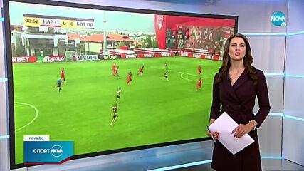 Спортни новини (13.05.2021 - късна емисия)