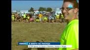 6700 души се биха с балони, пълни с вода - Новините на Нова