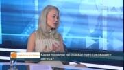 Петя Стоянова: Трябва да инвестираме в знания