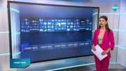 Спортни новини (22.01.2020 - късна емисия)