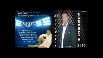 2012-karcheto-o vasta upre