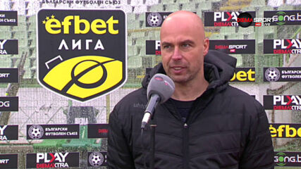 Стефан Стоянов: Стефан Стоянов: Реалният резултат е сигурно по-голям