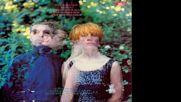 Eurythmics 1981-lp-album