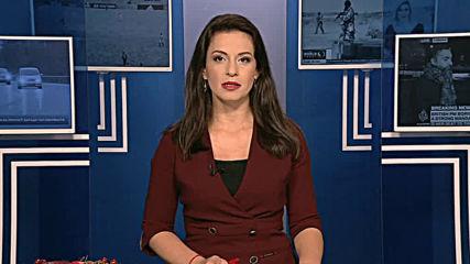 Емисия новини – 08.00ч. 13.12.2019