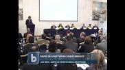 150 млн. евро по оперативна програма за енергийна ефективност
