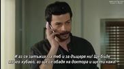 Мръсни пари и любов еп.33-2 Бг.суб. Турция