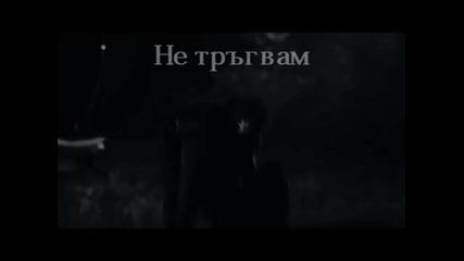 Elena and Damon ... Den fevgo