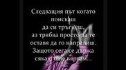 Rihanna - Rehab = Превод =