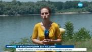 Президентите на Румъния и България – с обещания за нови мостове