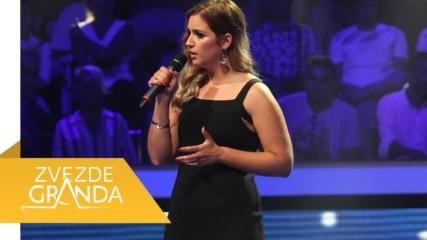 Milica Joskic - КАСТИНГ - Голямата поп-фолк звезда 18/19 - 22.09.18. EM 01