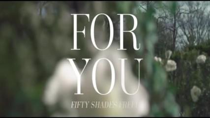Liam Payne ft. Rita Ora - For You / За теб ( Fifty Shades Freed/ 50 Нюанса Освободени ) + Б Г Превод