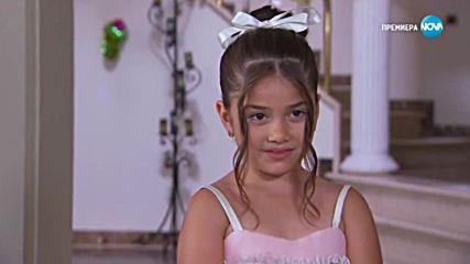Elif 2014 4 епизод