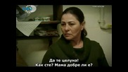 Обикнах едно дете / Bir Cocuk Sevdim / - 15 еп. 2 част - bg sub