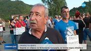 Жители на Своге и близки на жертвите - на протест срещу лошия път