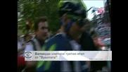 """Валверде спечели третия етап от """"Вуелтата"""""""