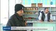 Побой над служител на бензиностанция в Сливенско