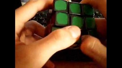 Как да на редим Кубчето на Рубик на Български език.стъпка 8