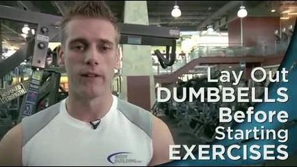 Тренировка за рамо за 20 минути