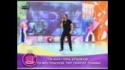 Giorgos Tsalikis - Ta kalitera erxontai