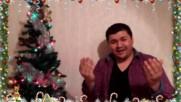 Нури Яшаров и приятели - Поне на Коледа да се обичаме,2016
