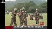 Китайско военно обучение с истинска бомба